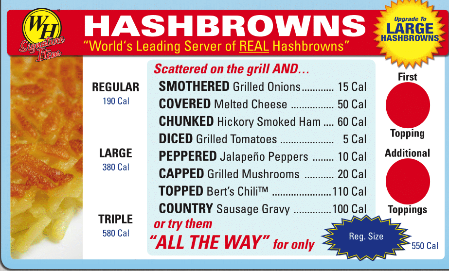 american hashbrowns
